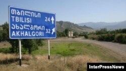 Некоторым жителям Ахалгори для того, чтобы воспользоваться своим гражданским правом, пришлось приехать к родственникам на грузинской стороне за несколько дней до выборов