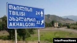 Грузинские власти обвиняли ленингорцев в предательстве. Но и для Южной Осетии они своими не стали
