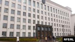 Ілюстрацыйнае фота. Беларускі дзяржаўны ўнівэрсытэт