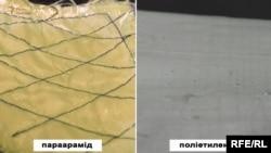 «М'який захист» у бронежилеті виготовляють або з парааміду (його ще називають кевлар), або з надвисокомолекулярного поліетилену