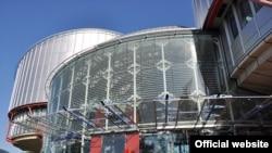 CEDO, intrarea principală, Strasbourg