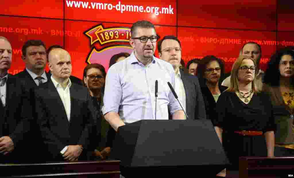 МАКЕДОНИЈА - Лидерот на ВМРО-ДПМНЕ, Христијан Мицкоски обвини дека премиерот Зоран Заев оттуѓил државно градежно земјиште во Струмица кое на крајот, по повеќе постапки, завршило во рацете на неговиот брат Вице Заев.