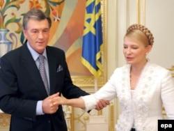 Юлія Тимошенко та Віктор Ющенко. Вересень 2007 року
