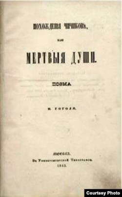 Первое издание