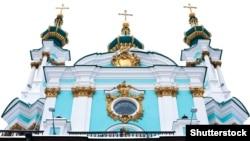 13 грудня православні відзначають як день Андрія Первозванного