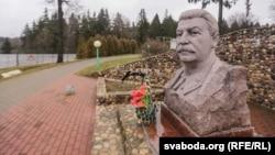Бюст Сталіна на «Лініі Сталіна» пад Менскам