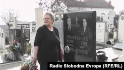 Гена Билбиловска.