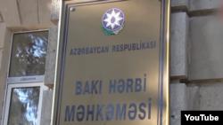 Bakə hərbi məhkəməsi