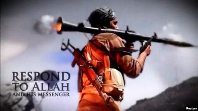 تصویری از ویدئوهای تبلیغاتی داعش. زیرنویس تصویر: «به الله و پیامبرش لبیک بگو».