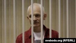 Ales Byalyatski during his trial in Minsk in November 2011