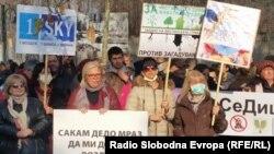 Архивска фотографија - Скопјани протестираат против енормното загадување на воздухот.