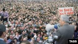 Борис Ельцин во время митинга на главной площади города Тулы, 1991 год