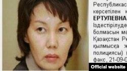 Информация о бывшем руководителе статистического агентства Анар Мешимбаевой, которую финансовая полиция Казахстана объявила в розыск.