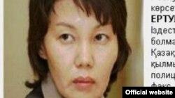 Информация о розыске экс-председателя статагентства Анар Мешимбаевой на официальном сайте финансовой полиции.