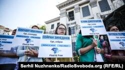 Kiyevdə Rusiya səfirliyi qarşısında etiraz aksiyası