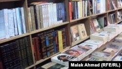 مكتبة في بغداد
