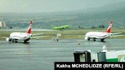 Թբիլիսիի միջազգային օդանավակայանը, արխիվ