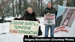 Ростовские активисты провели пикет в защиту журналистов Сергея Резника и Александра Толмачёва, 30 ноября 2014 г.