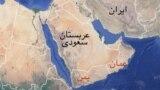 Saud Arabystanynyň kartasy
