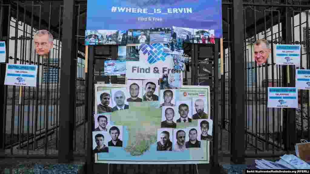 Прокуратура Автономної Республіки Крим здійснює досудове розслідування за фактом зникнення Ервіна Ібрагімова