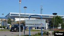 Швецияның Стокгольм-Скавста халықаралық әуежайы.
