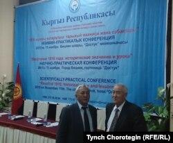 Тарыхчы, профессор Ташманбет Кененсариев жана журналист Анарбек Кайназаров.