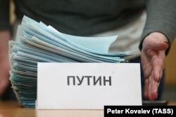 Подсчет результатов выборов на одном из избирательных участков