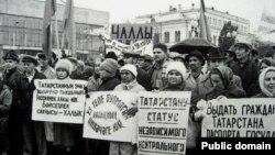 Казан, 1992 ел (архив фотосы)
