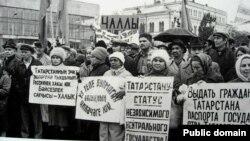 Казан, 1992 ел. Архив фотосы