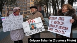 Rostov on Don. Activists demand respect for the Constitution of Russia, December 12, 2015