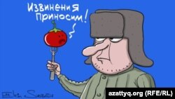 Сергей Елкин салған карикатура.