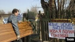 Некоторые политики и эксперты полагают, что к пострадавшим от рейдерства стоит причислять не только организации крупного и малого бизнеса, но и частных владельцев недвижимости. Например, выселенных жителей Южного Бутова
