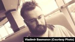 Владимир Басманов.