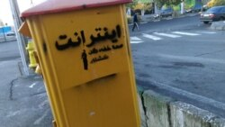 ایران در «پایینترین رده» آزادی اینترنت در جهان
