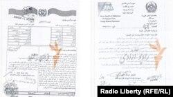 اسناد رسیده به رادیو آزادی