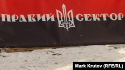 "Баннер ""Правого сектора"" на Майдане"