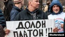 Moskva, 3 aprel 2016