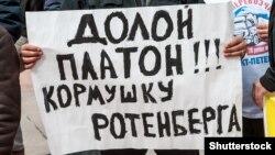"""Акции протеста дальнобойщиков против системы """"Платон"""""""