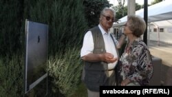 Генадзь Бураўкін і Зінаіда Бандарэнка.