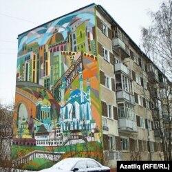 Әбҗәлилов тукталышындагы граффити