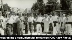Nicolae Ceauşescu și Elena Ceauşescu în vizită de lucru în județul Tulcea. Hora desfăşurată în municipiul Tulcea.(29.VII.1978)