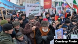 Ілюстраційне фото. Мітинг прибічників президента Чеченської республіки Рамзана Кадирова. Чечня, січень 2016