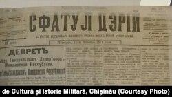 Decretul Sfatului Țării privind numirea Consiliului Directorilor Generali.