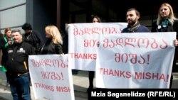 Михаил Саакашвилидің жақтастары наразылық акциясын өткізіп тұр. Тбилиси, 27 наурыз 2014 жыл.