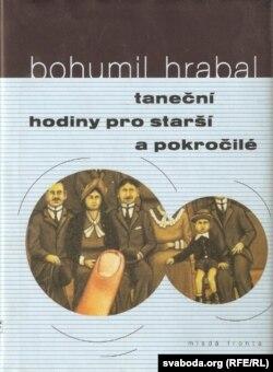 Вокладка кніжкі з апошнімі тэкстамі Грабала, напісанымі ў 1989-1994 гады