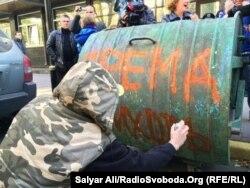 Активисты Майдана требуют отставки Генерального прокурора Украины Виталия Яремы