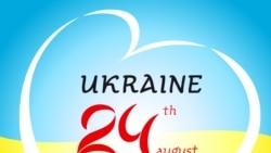 Грани Времени. Украина: праздник, война и реформы.
