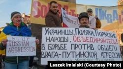 Нафіс Кашапов, активіст із Татарстану під час демонстрації у Варшаві. Автор фото – Лєшек Імельський