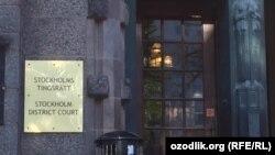 Здание суда Стокгольма, где начался процесс по делу бывших управляющих телекоммуникационной компании Telia (бывшая TeliaSonera), которых обвиняют в даче взяток Гульнаре Каримовой.