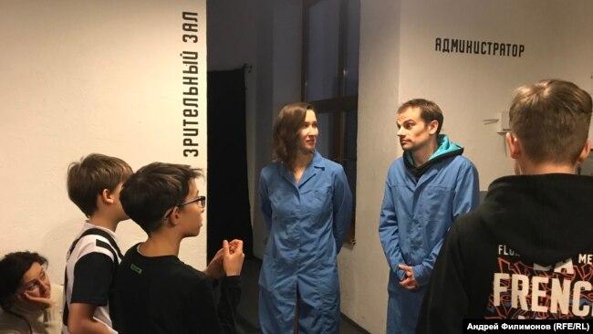 Музей инопланетного вторжения. Москва